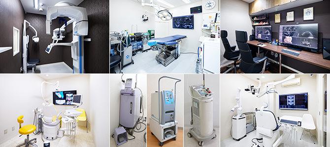 すべては患者さまのために 総合病院に匹敵する設備環境と衛生面の徹底