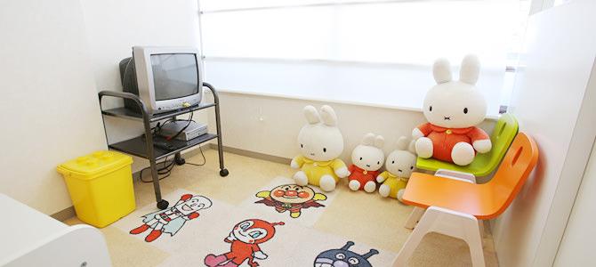 キッズルーム完備 お子様もお母さんも安心して治療が受けられる歯科医院です